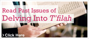Delving Into Tfilah