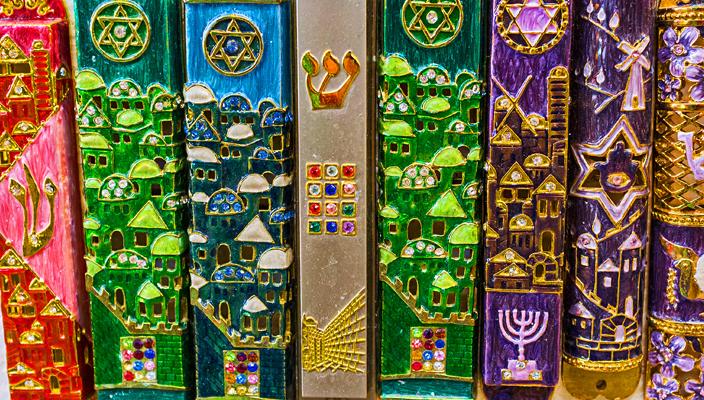 Hanging a Mezuzah | ReformJudaism.org