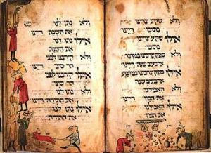The Haggadah A Medium For Jewish Art Reformjudaismorg